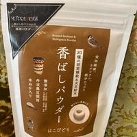 【単品商品】金のマドレーヌ専用香ばしパウダー(グルテンフリー)150g