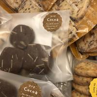 【単品商品】障害者施設で作られるクッキー ※単品商品のみ購入の場合送料チケット必要