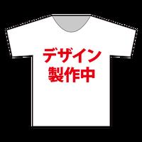 『大野柊奈』生誕祭Tシャツ(秋葉原会場受取限定)