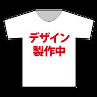 『月村麗華』退社式Tシャツ(配送限定・配送料込)