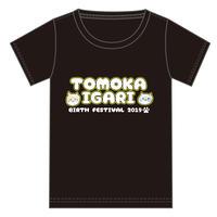 『猪狩ともか』生誕祭Tシャツ(大阪会場受取限定)