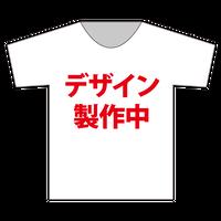 『霞もか』生誕祭Tシャツ(スリジエ・虹組メンバー用6名分)