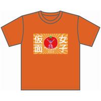 『星流さりあ』生誕祭Tシャツ(配送限定)