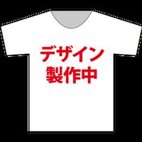 『愛川りら』卒業式Tシャツ(月組メンバー用9名分)
