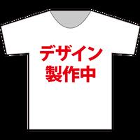 『中丸葵』生誕祭Tシャツ(配送限定・配送料込)