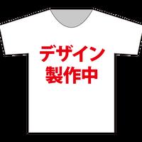 『霞もか』生誕祭Tシャツ(配送限定・配送料込)