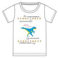 『北川美咲』生誕祭Tシャツ(秋葉原会場受取限定)