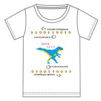 『北川美咲』生誕祭Tシャツ(大阪会場受取限定)