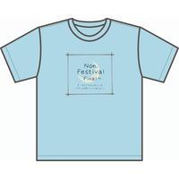 『南希美』卒業式Tシャツ(秋葉原会場受取限定)