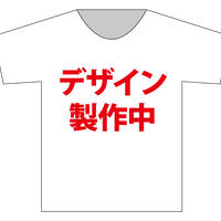 『森崎志桜里』卒業式Tシャツ(スリジエ・星組メンバー用7名分)
