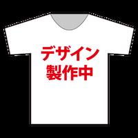 『雪乃しほり』生誕祭Tシャツ(大阪会場受取限定)