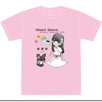 『愛葵さくら』生誕祭Tシャツ(スリジエ・月組メンバー用5名分)