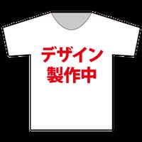 『白咲桃』卒業式Tシャツ(秋葉原会場受取限定)
