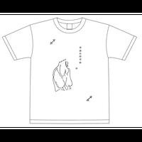 『英未希』生誕祭Tシャツ(大阪会場受取限定)