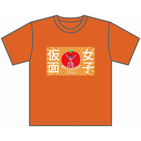 『星流さりあ』生誕祭Tシャツ(大阪会場受取限定)