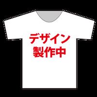 『アーマーガールズ』ユニット生誕祭Tシャツ(大阪会場受取限定)