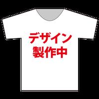 『茜紬うた』生誕祭Tシャツ(宙組メンバー用10名分)