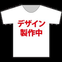『霞もか』生誕祭Tシャツ(スリジエ・月組メンバー用6分)