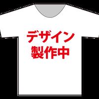 『森崎志桜里』卒業式Tシャツ(配送限定・配送料込)
