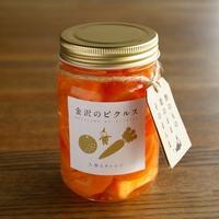 人参とオレンジ