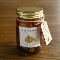 玉葱とバルサミコ