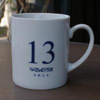 オリジナルマグカップ_きっさこ13周年