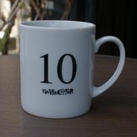 オリジナルマグカップ_きっさこ10周年