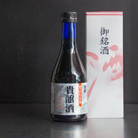 貴醸酒(300ml)