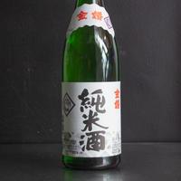 金婚 純米(1800ml)