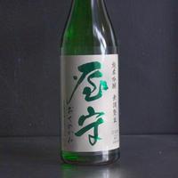 屋守 純米吟醸無調整 生(1800ml)