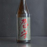 屋守 純米無調整 火入(1800ml)