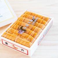 謹製雲丹 化粧箱 250g(黄上)