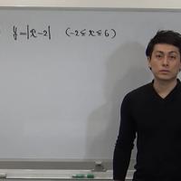 香里ケ丘看護専門学校(数学) R2年度一般2次入試・過去問解説