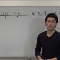 淀川区医師会看護専門学校(准看・数学) H30年度入試・過去問解説