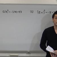 堺看護専門学校(正看数学) H29年度過去問解説