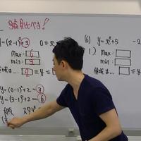 高認数学 大問4対策講座