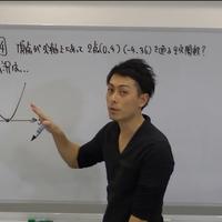 香里ケ丘看護専門学校(数学) H31年度一般前期入試・過去問解説