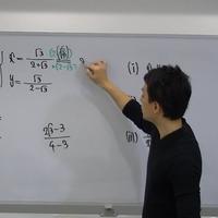 医療センター附属看護学校(数学) H31年度・一般入試B日程・過去問解説