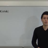 大阪病院附属看護専門学校(数学) R2年度過去問解説