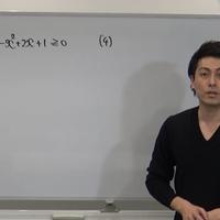 大阪府病院協会看護専門学校(数学) R2年度 推薦入試・過去問解説