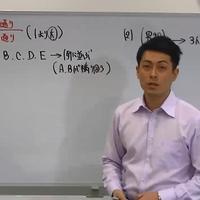 (数学授業本編) 第20講:確率