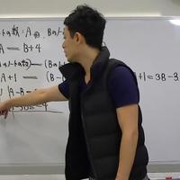 准看数学 第10講:文章問題(1)