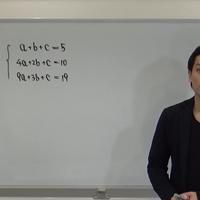 阪奈中央看護専門学校(数学)看護学科 H28年度入試・過去問解説