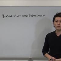 自衛官一般曹候補生数学 4対策(判別式)前編