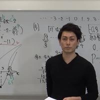 神戸市医師会看護専門学校(数学) H31年度 一般入試・過去問解説