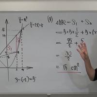 東大阪准看護学院(数学) H28年度 過去問解説