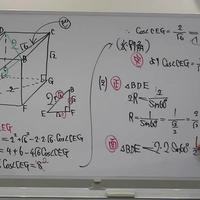 大阪医療センター附属看護学校(数学) H30年度・一般入試B日程・過去問解説