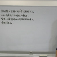 阪奈中央看護専門学校(数学)看護学科 H31年度入試・過去問解説