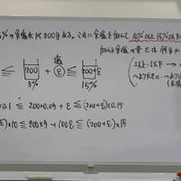 関西看護専門学校(数学) H29年度・一般前期入試・過去問解説