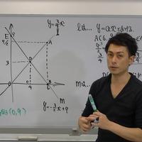 東大阪准看護学院(数学) H31年度 過去問解説